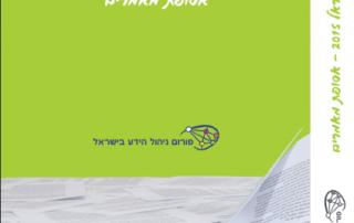 KM-book-cover