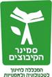 seminarkibbutzim