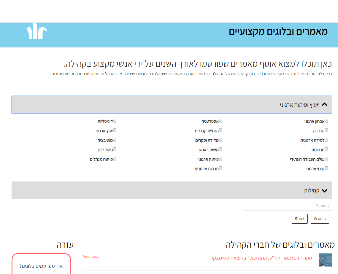 pai-search